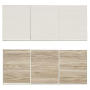 上置き 食器棚用 キッチン 収納棚 完成品 幅100cm 日本製|store-anju