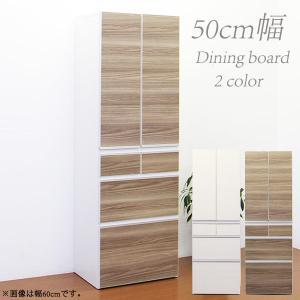 食器棚 完成品 幅50cm キッチン収納 カップボード 日本製 木製|store-anju