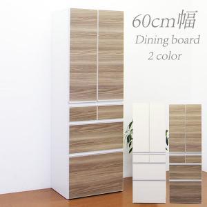 食器棚 完成品 幅60cm キッチン収納 カップボード 日本製 木製|store-anju