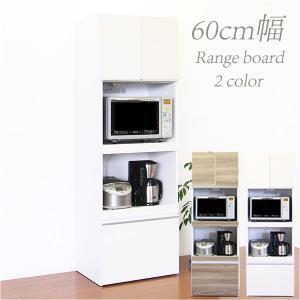 レンジボード レンジ台 食器棚 幅60cm 完成品 キッチン収納|store-anju
