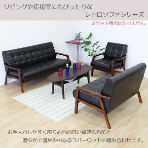 ソファ 1人掛け ブルックリン BROOKLYN モダン レトロ クラシック デザイナーズ|store-anju|06