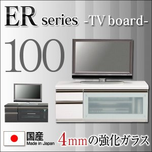 テレビ台 ローボード 幅100cm シンプル 扉付き store-anju