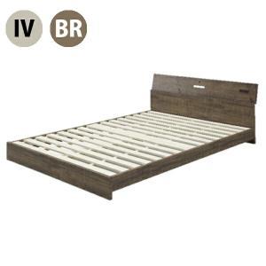 ダブルベッド ベッド ダブルサイズ シンプル モダン 木製