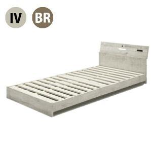 シンプルなデザインのシングルベッドです。 LEDライトに2口コンセントと便利な機能がついています。 ...