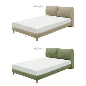 シンプルなデザインの脚付きダブルベッドです。 ※マットレスは別売りです。  【サイズ】 ベッドフレー...