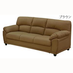 ソファ 3Pソファ 3人用 おしゃれ モダンスタイル|store-anju