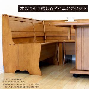 コーナー ダイニングテーブルセット ベンチ収納 Sudi 03 4s家具通販