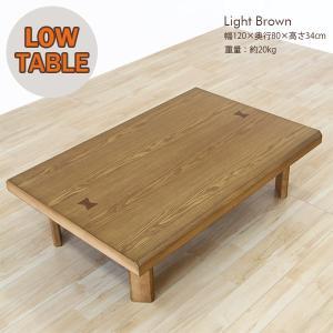 座卓 折りたたみ ローテーブル 幅120cm|store-anju