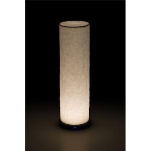 LED 和室 モダン照明 LF550-acスタンドライト揉み紙 〔日本製〕