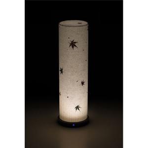 LED 和室 モダン照明 LF550-acスタンドライト手漉き和紙もみじ 〔日本製〕