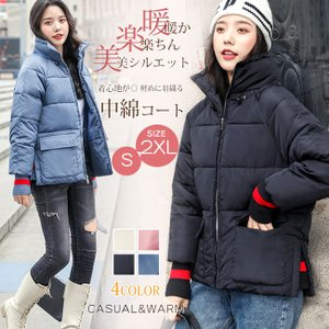 中綿ジャケット レディース サイドリブ フードなし スタンドカラー ラグラン袖 ゆったり 大きいサイズ オーバーサイズ ショート丈 軽量 おしゃれ|store-candyz