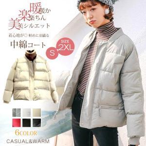 中綿ブルゾン レディース フードなし ラグラン袖 ショート丈 軽量 無地 おしゃれ 中綿ジャケット アウター 冬 カジュアル 軽い 防寒 防風 暖かい|store-candyz