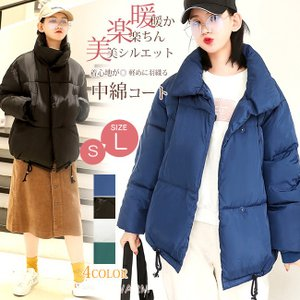 中綿ジャケット レディース ボリュームネック 襟ボリューム フードなし ゆったり 大きいサイズ オーバーサイズ ショート丈 裾にドローコード 厚手 store-candyz