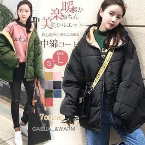 中綿ジャケット レディース ドルマンスリーブ ラグラン袖 ゆったり オーバーサイズ 大きいサイズ フード付き ショート丈 軽量 無地 パステルカラー store-candyz