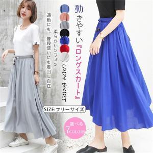 超目玉セール☆女性 2020秋冬長い金A字 スカート高腰 やせているロングスカートシフォンスカート|store-candyz
