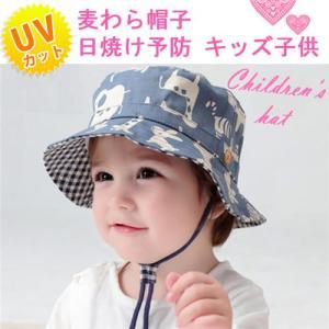 日よけ帽子 ベビー 赤ちゃん ハット 2way ボタン ひも...