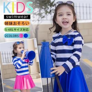 水着 ワンピース 女の子 キッズ 子供服 マリンボーダー 縞柄 バックリボンタイ 背中見せ 長袖 ロングスリーブ オールインワン 可愛い|store-candyz