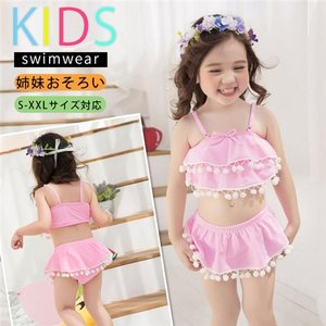 送料無料 キッズ 水着 女の子 ビキニ セパレート 上下セットアップ ショートキャミ 胸元フレア リボン ポンポン飾り スカート 韓国風 可愛い 子|store-candyz