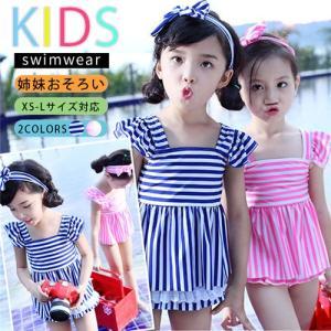 水着 女の子 セパレート 上下セット ワンピース ショーパン 髪飾り ボーダー柄 裾レース スクエアネック キッズ 子供 韓国風 可愛い|store-candyz