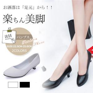 秋物早割セール☆パンプス ローヒール 無地 ホワイト ブラック 痛くない 大きいサイズあり 22|store-candyz