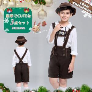 在庫処分☆ 即納 クリスマス コスプレ 子供 男の子 ヨーロッパ風 コスチューム 衣装 ジュニア キッズ 子ども かわいい 仮装 変装 服 セットアッ|store-candyz