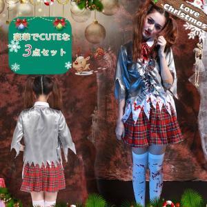 在庫処分☆ 即納 クリスマス コスプレ レディース ホラー系 女子高生 ゾンビ 血まみれ 制服 コスチューム 衣装 セクシー 仮装 変装 大人 服 セ|store-candyz