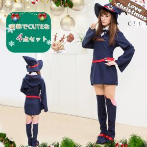 在庫処分☆ 即納 クリスマス コスプレ レディース ウィッチ 魔女 長袖 コスチューム 衣装 かわいい 仮装 変装 大人 服 セットアップ パーティー|store-candyz