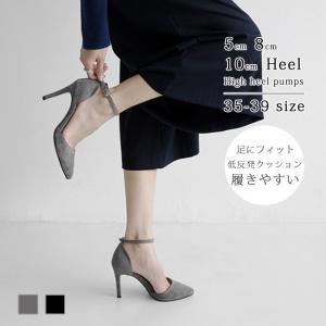 秋物早割セール☆パンプス ストラップ サイドオープン スエード調 ハイヒール 6|store-candyz