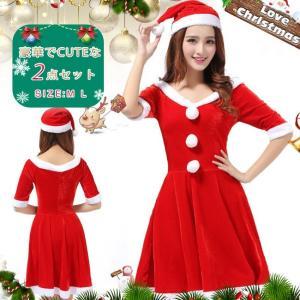 サンタ コスプレ レディース クリスマス 衣装 半袖 vネック ワンピース 帽子 セクシー コスチューム サンタクロース 仮装 変装 大人 服 セット|store-candyz