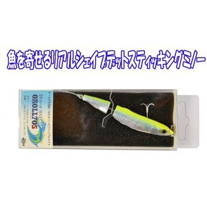 T.H.tackle/T.Hタックル OROLL/ オロール 70S【期間限定価格】|store-centerfield