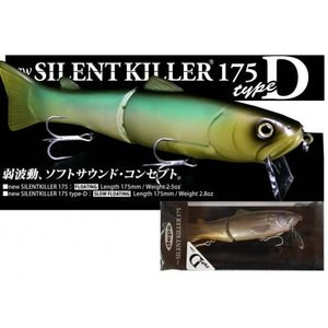 ■new SILENTKILLER 175 Type-D ■スローフローティング  長さ :175m...