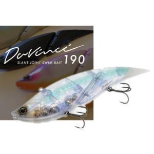 ELEMENTS/エレメンツ  Davinci 190 / ダヴィンチ 190