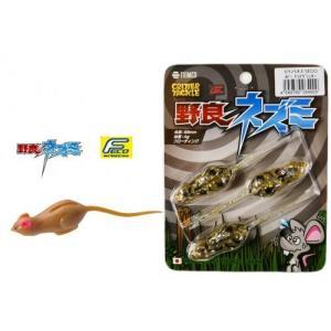 ティムコ クリッタータックル 野良ネズミ 【FECO】|store-centerfield