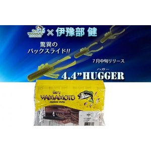 "Gary YAMAMOTO/ゲーリーヤマモト HUGGER4.4"" ハガー4.4インチ|store-centerfield"