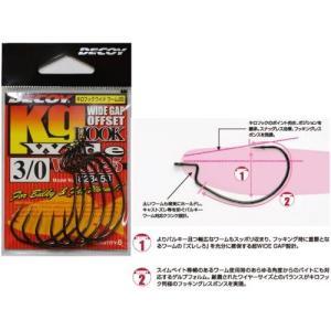 DECOY/デコイ kg HOOK Wide キロフックワイド(ワーム25)|store-centerfield