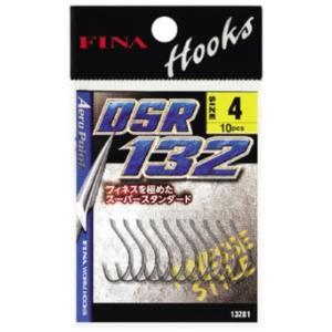 Hayabusa/ハヤブサ DSR132 AERO DOWN SHOT DSR132 エアロダウンショット|store-centerfield