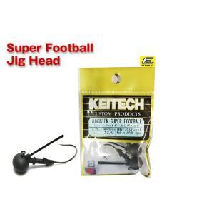 KEITECH/ケイテック スーパーフットボールジグヘッド #2/0 (FECO)|store-centerfield