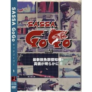 DVD 佐々一真 Sassa GoGo VOL1 最新魚群探知機の真価が明らかに!!