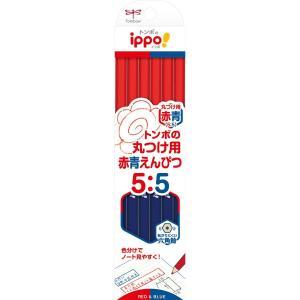 トンボ鉛筆 赤青鉛筆 ippo! 丸つけ用 1ダース CV-KIVP