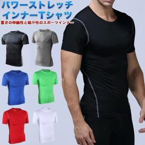 ■特徴 肌触りがよく伸縮性の高い素材を使用。 ダブつきがなく肌に密着するので適度な圧力が身体をサポー...