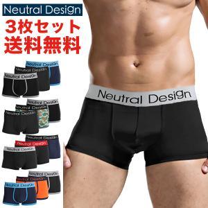 3点セット ボクサーパンツ メンズ パンツ シンプル 下着 プレゼント ロゴ おしゃれ メール便のみ送料無料1