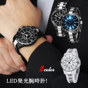 LED発光時計ウォッチ ウォッチ 腕時計 男性用 メンズ メール便1限定送料無料 代引き不可 【7月中旬-7月下旬頃発送予定】