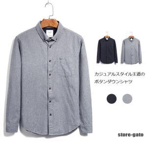 ボタンダウンシャツ カジュアルシャツ メンズ 無地 ビジネス...