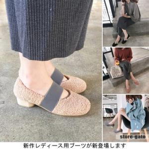 レディース シューズ 美脚靴 女性用 秋冬 ショートブーツ ...