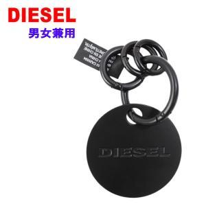 ディーゼル キーリング X07061 PR581 H7170 BORAGO 丸型 キーホルダー キーチャーム ロゴ DIESEL ab-377700|store-goods