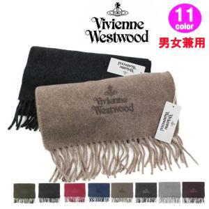 ヴィヴィアンウエストウッド マフラー 81030007-11654 無地 ロゴ刺繍 ヴィヴィアン V...