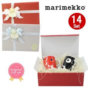 マリメッコ  ギフトセット  マグカップ 2点 コップ オリジナルギフトセット結婚祝い 出産祝い 誕生日 プレゼント ag-396000|store-goods