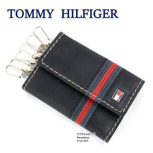 トミーヒルフィガー キーケース 31TL17X006 ラインデザイン レザー 6連フック トミーフィルフィガー TOMMY HILFIGER ag-1065|store-goods