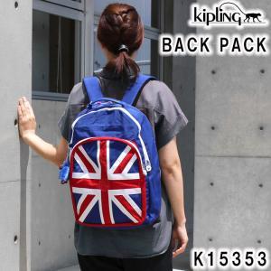 キプリング バッグ K15353 Kipling リュック Basic Union J Gouldi リュックサック バックパック  ナイロン ag-1117 store-goods