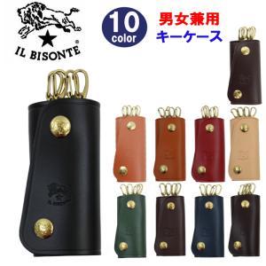 イルビゾンテ キーケース C0799 P Wボタンホック VACCHETTA レザー 本革 IL BISONTE ag-1166|store-goods